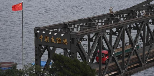 China cerrará firmas norcoreanas en el país